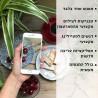19.10.18 שישי בוקר- צילום סטילס בסמרטפון - דמי הרשמה